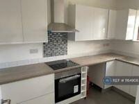 2 bedroom flat in Reginald Road South, Derby, DE21 (2 bed) (#1164908)