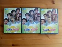 Landa Bazar box set DVD (no box) 5 disc 5.00 pounds