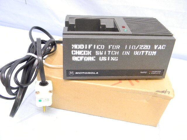 Motorola NLN4038 Multi-Unit MX300 / 110/220VAC
