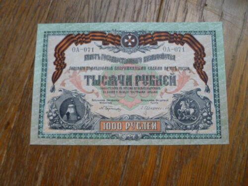 RUSSIA - SOUTH RUSSIA 1919 1000 RUBLES, CRISP UNCIRCULATED