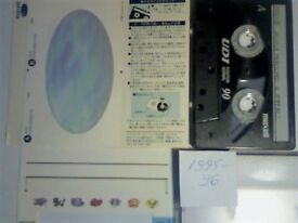 MAXELL UDI 90 CASSETTE TAPES. 1995-1996. JAPAN ONLY ISSUE. Many more Japan-only UDI + Euro & lengths