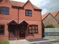 2 bedroom house in The Brambles, Newton-On-Trent, Lincoln, LN1 (2 bed)
