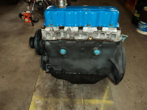 omc 120 hp long block in good cond