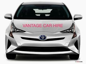 Pco car for rent or hire price from £80