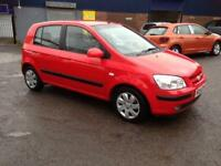 Hyundai Getz 1.1 CDX - ONLY 55'000 miles - Very cheap to run