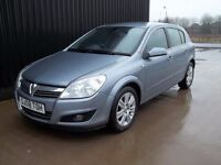 2008 Vauxhall Astra 1.6 16v Elite Easytronic 5dr Semi Automatic Huge Spec Full Leather May Px