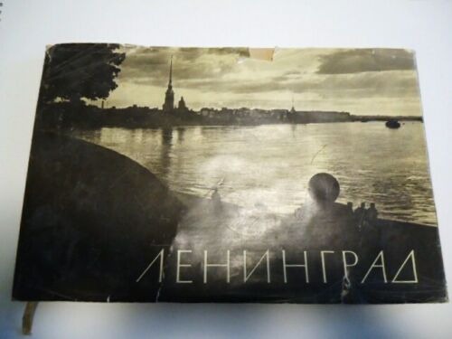 Vtg 1969 HCDJ Russian photo album  coffee table book of Leningrad RUSSIA