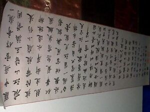 Old Chinese Calligraphy Scroll!