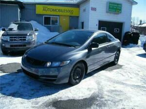 2009 Honda Civic Cpe DX-A . AUTOMATIQUE