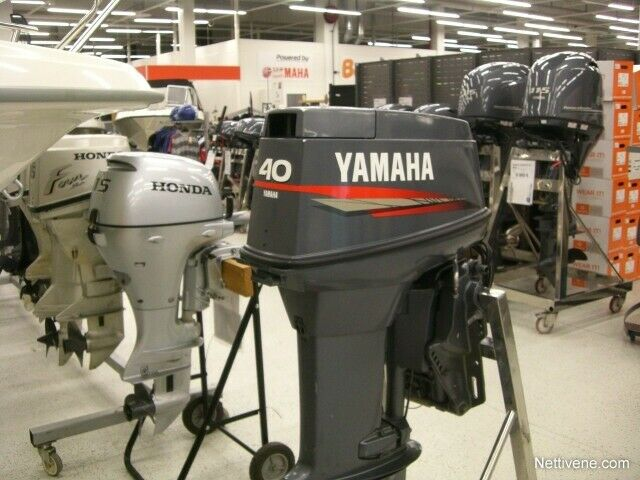 Outboard Yamaha 2 stroke 40hp not honda suzuki merc mariner | in Oban,  Argyll and Bute | Gumtree