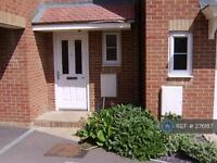 3 bedroom house in Johnson Drive, Leighton Buzzard, LU7 (3 bed)