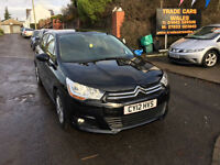 2012MY Citroen C4 1.6HDi 16v (90bhp) VTR+ * LOW Miles * £20 Tax * 67 MPG!