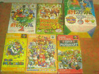 Boxed Fully Complete Jap N64/Super Games/Old Skool Gamers
