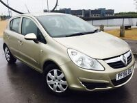 VAUXHALL CORSA 1.4 CLUB A/C 16V 5d AUTO 90 BHP FULL MOT WITH FULL (gold) 2007
