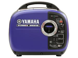 Yamaha Inverter EF2000IS - SALE PRICED