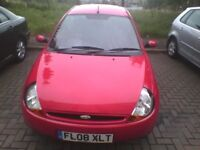 Style Climate, comes with Air conditioning. 3 mths MOT, 4 mths tax. Very reliable good runner