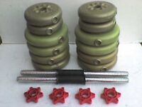 50 lb 22.7 kg Gold Dumbell barbell Spinlock Weights - Heathrow