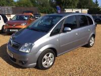 2006 Vauxhall Meriva ENERGY 16V TWINPORT 5 door MPV