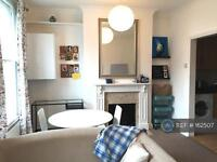 2 bedroom flat in Sulgrave Road, London, W6 (2 bed)