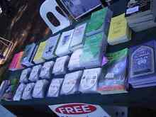FREE Books and DVDs about Islam Darwin CBD Darwin City Preview