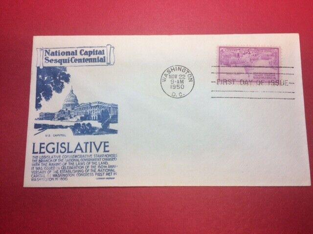 992 FDC 1950 Anderson 3 L91 National Capital Legislative Stamp Upside Down Blue - $3.00