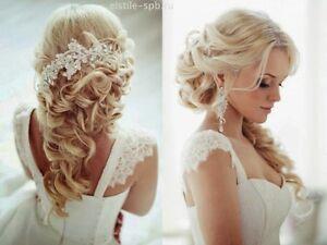 coiffure et maquillage mariage - Coiffeuse Et Maquilleuse A Domicile Pour Mariage