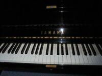 modern upright piano by yamaha model U1A