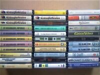 A-Z JL 32x POP PRERECORDED COMPILATION CASSETTE TAPES 1950s-1990s MANY RARE & CHEAPEST ONLINE