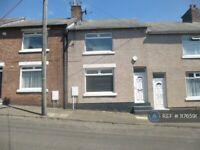 3 bedroom house in Burn Street, Bowburn, Durham, DH6 (3 bed) (#1176591)