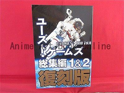 Used Games Omnibus 1 & 2 1996 #1 - 1998 #8 Japanese Used Videogame magazine