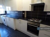 4 bedroom house in Silksby Street, Coventry, CV3 (4 bed) (#1017424)