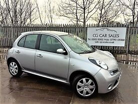 2008 NISSAN MICRA ACENTA 1.2 5DR MOT SEPT 2017 ONLY 54K MILES 2 KEYS HANDSFREE BLUETOOTH £2095