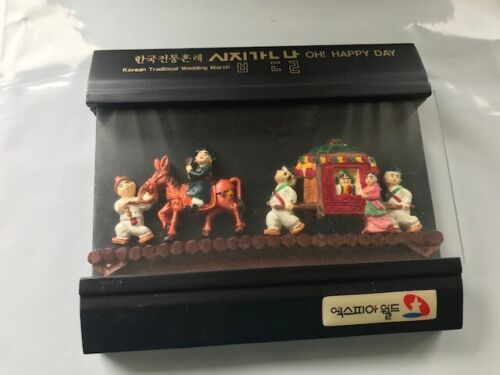 """Korean Traditional Wedding March Shadowbox Framed Picture New in Box 7"""" x 6"""""""