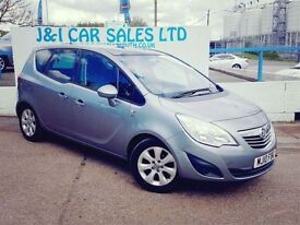 VAUXHALL MERIVA 1.4 SE 5d 98 BHP LOW FINANCE RATES AVAILABLE (silver) 2010