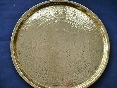 Antique 19th c Brass Islamic/Middle Eastern  Card Tray