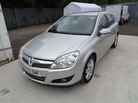 VAUXHALL ASTRA DESIGN CDTI 1910cc 2007 SILVER 5 DOOR 70,000 MILES* 12 MONTHS M.O.T *GOOD CONDITION*