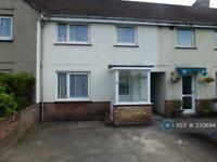 3 bedroom house in Locksley Road, Eastleigh, SO50 (3 bed)