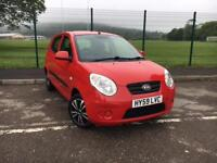 KIA PICANTO 1.1 STRIKE 2009 59 PLATE *LOW MILES, FULL S/HISTORY, £30 A YEAR TAX*