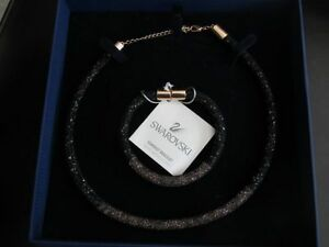 Swarovski Stardust Gradient Necklace and Bracelet: REDUCED
