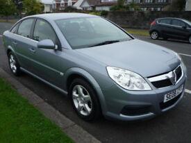 Vauxhall Vectra 1.8I 16V 140BHP VVT EXCLUSIV **Full Service History** (silver) 2008