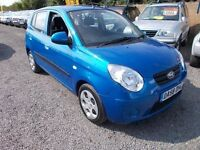 KIA Picanto 1.1 Chill 5dr LOW MILEAGE 3MONTHS WARRANTY Minster Autos ME12 3RT