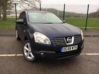 Nissan Qashqai 1.6 2008 58 *LOW MILES, CLEAN CAR, NEW MOT & SERVICE*