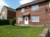 4 Bedroom House | Wood Lane | Church Warsop | £585pcm
