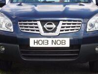 HOB NOB (HO13 NOB) PRIVATE NUMBER PLATE