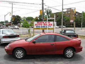 **1996 Chevrolet Cavalier** Certified & E-tested Clean Car