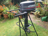 Yamaha 4HP Two stroke short shaft Outboard