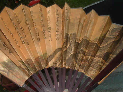 Vintage Large Chinese Hand Painted Bamboo Wood Wall of China Hand Fan