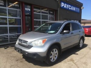 2007 Honda CR-V EX | WE OFFER FINANCING ON THIS VEHICLE!!!