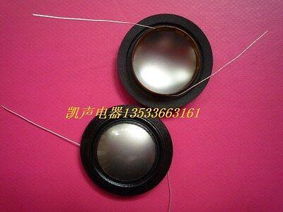 2pcs 25.4mm 25.5mm 1 Inch Titanium Tweeter Diaphragm Voice Coil 8 Ohm Qd11 Zx