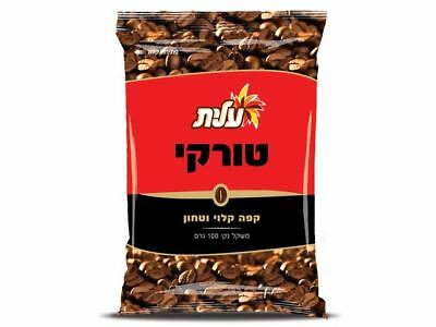 Elite Ground Black Turkish Coffee Israel Tasty 100gr Aroma Dark Mud